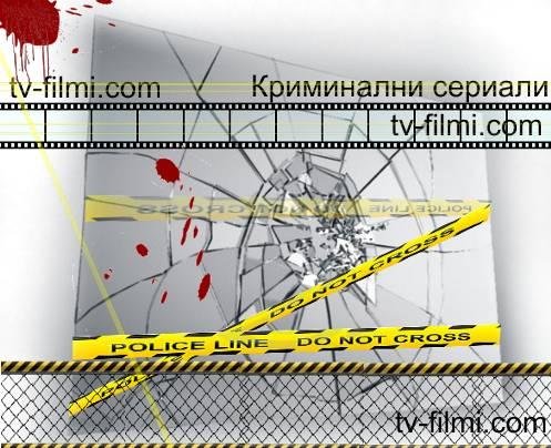 crime-tv-filmi