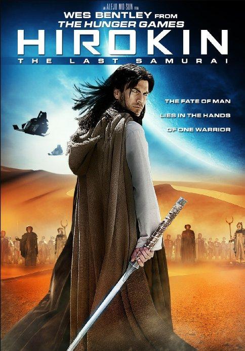 """Хирокин: Последният самурай"" (""Hirokin: The Last Samurai"")"