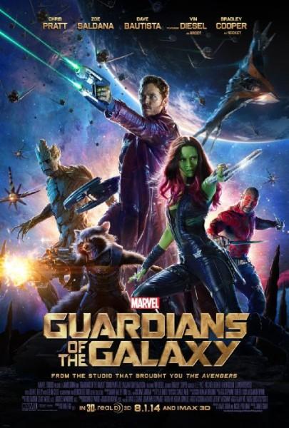"""""""Пазители на галактиката"""" (""""Guardians of the Galaxy"""")"""