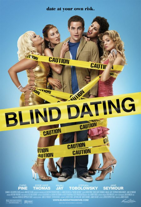 """""""Среща на сляпо"""" - """"Blind Dating"""""""