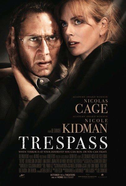 """""""Мръсни игри"""" – """"Trespass"""""""