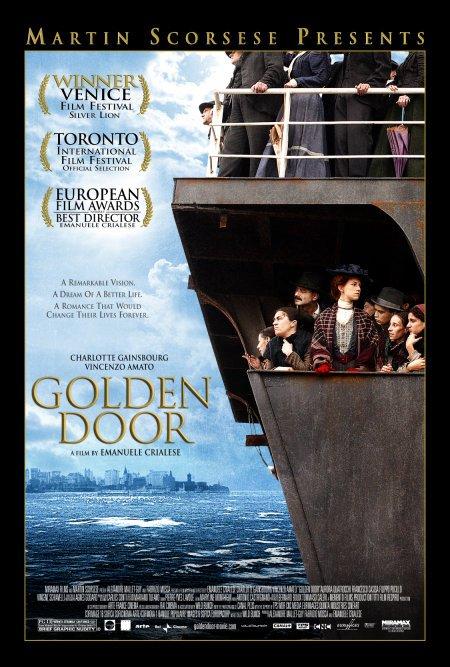 """""""Златната врата"""" (""""Golden door"""")"""