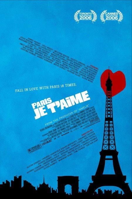 """Париж, обичам те"" (""Paris, Je T'aime"")"
