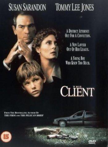 """Клиентът"" (""The Client"")"