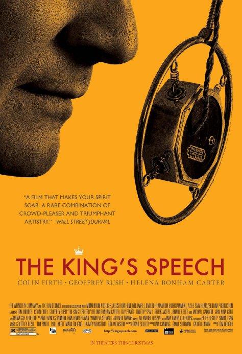 """Речта на краля"" (""The King's Speech"")"