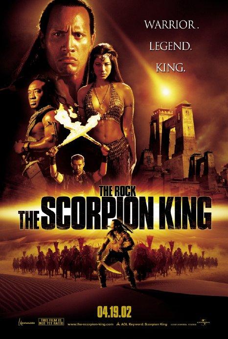 """""""Кралят на скорпионите"""" (""""The Scorpion King"""")"""