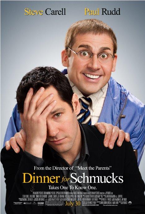 """Вечеря за идиоти"" (""Dinner for Schmucks"")"