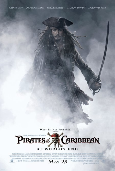 """""""Карибски пирати: На края на светa"""" (""""Pirates of the Caribbean: At Worlds End"""")"""