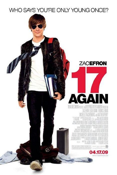 """""""Отново на 17"""" (""""17 Again"""")"""
