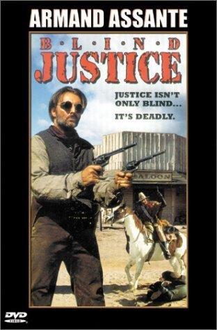 """""""Сляпо правосъдие"""" (""""Blind Justice"""")"""