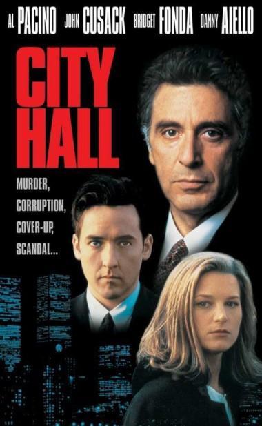 """Кметството"" (""City Hall"")"