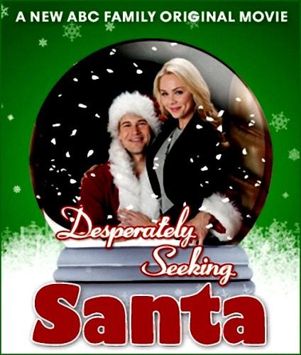 """""""В търсене на Дядо Коледа"""" (""""Desperately Seeking Santa"""")"""