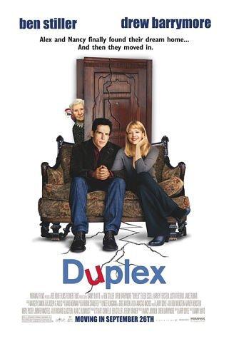 """Мансардата"" (""Duplex"")"