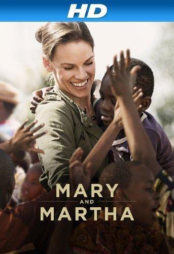 """""""Мери и Марта"""" (""""Marry and Martha"""")"""