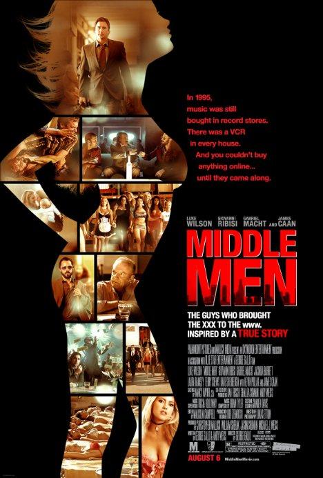"""""""Посредници"""" (""""Middle Men"""")"""