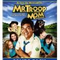 """""""Г-н майката на отбора"""" (""""Mr. Troop Mom"""")"""