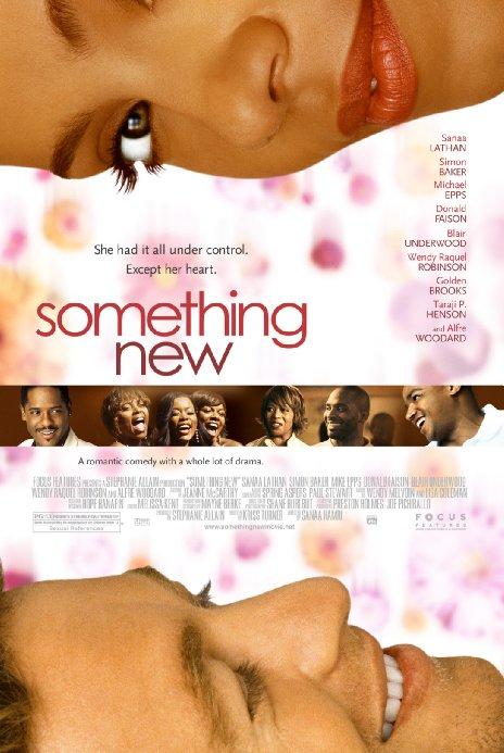 """""""Нещо ново"""" (""""Something New"""")"""