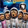 """""""Космически приятели"""" (""""Space Buddies"""")"""