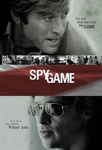"""Шпионски игри"" (""Spy Game"")"