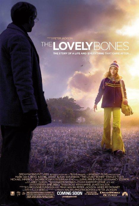 """""""Очи от рая"""" (""""The Lovely Bones"""")"""