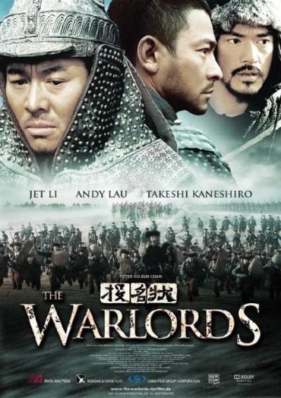 """""""Пълководци"""" (""""Warlords"""")"""