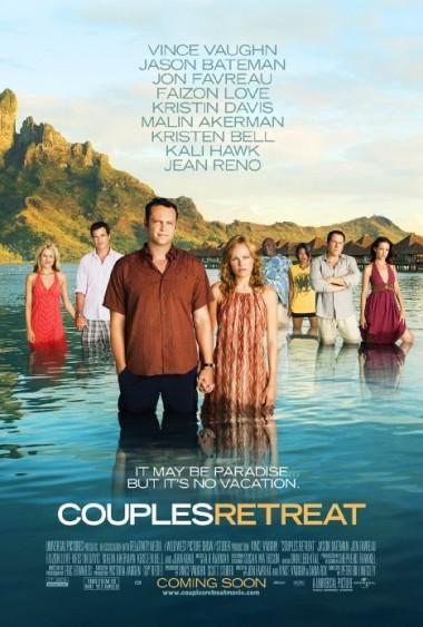 """""""С жени на море"""" (""""Couples Retreat"""")"""