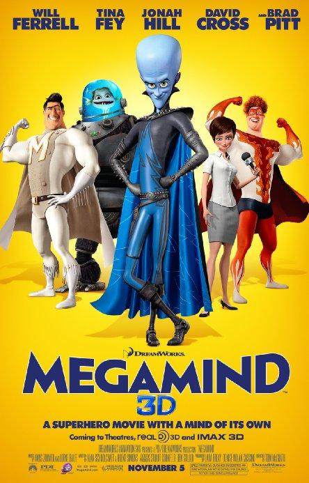 "Мегаум (""Megamind"")"