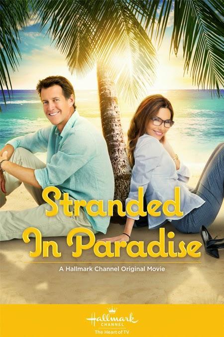 """Заседнали в рая"" (""Stranded in Paradise"")"