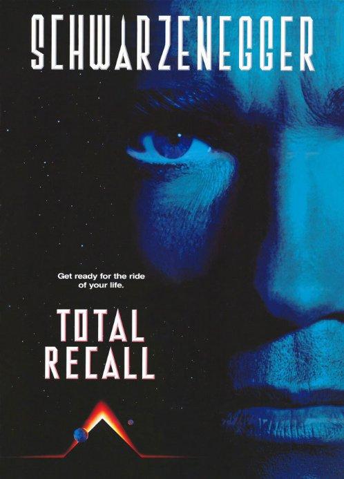"""""""Зов за завръщане"""" (""""Total Recall"""")"""