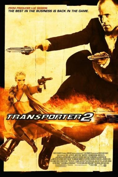 """Транспортер 2"" (""Transporter 2"")"
