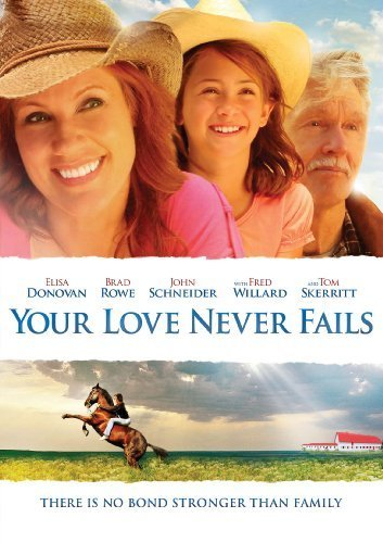 """""""Неугасваща любов"""" (""""Your Love Never Fails"""")"""