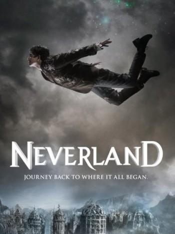 """""""Небивалата земя"""" (""""Neverland"""")"""