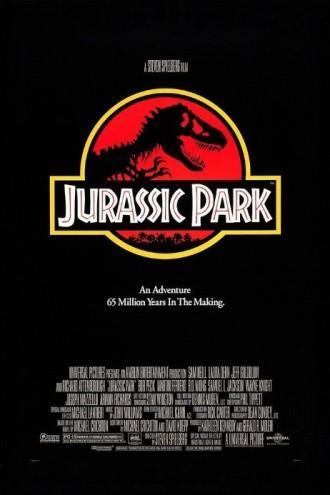 """""""Джурасик парк"""" (""""Jurassic Park"""")"""