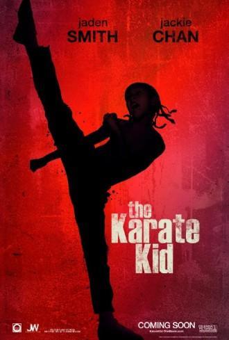 """""""Карате кид"""" (""""Karate Kid"""")"""