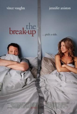 """""""Раздялата"""" (""""The Break Up"""")"""