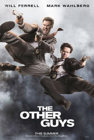 """""""Ченгета в резерв"""" (""""The Other Guys"""")"""