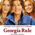 """""""Правилата на Джорджия"""" (""""Georgia Rule"""")"""