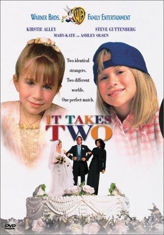"""""""Нужни са двама"""" (""""It Takes Two"""")"""