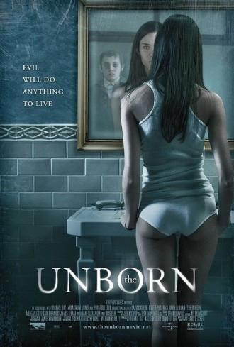 """""""Нероденият"""" (""""The Unborn"""")"""