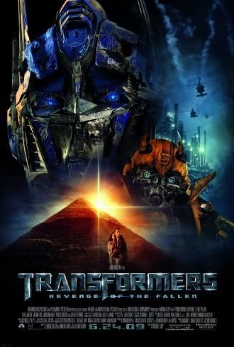 """""""Трансформърс: Отмъщението"""" (""""Transformers: Revenge of the Fallen"""")"""