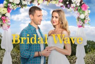 """""""Сватбени съмнения"""" (""""Bridal Wave"""")"""