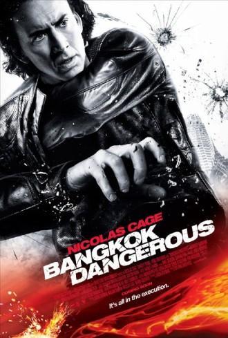 """""""Опасностите на Бангкок"""" (""""Bangkok Dangerous"""")"""