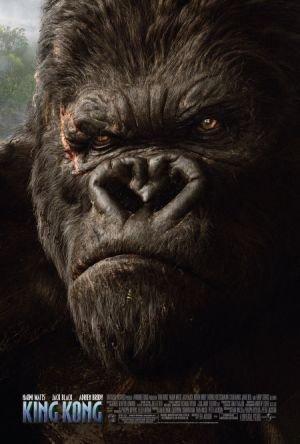 """Кинг Конг"" (""King Kong"")"