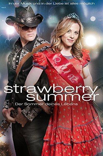 """""""Ягодово лято"""" (""""Strawberry Summer"""")"""