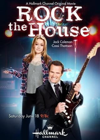 """Училищен рок"" (""Rock the House"")"