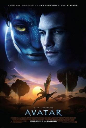 """Аватар"" (""Avatar"")"