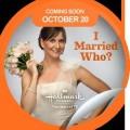 """""""За кого се омъжих"""" (""""I Married Who?"""")"""