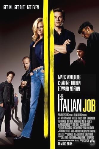 """Италианска афера"" (""Italian job"")"