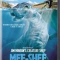 """""""Ми-Ши: Тайната на дълбините"""" (""""Mee-Shee: The Water Gian"""")"""
