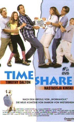 """""""Съвместна ваканция"""" (""""Time Share"""")"""